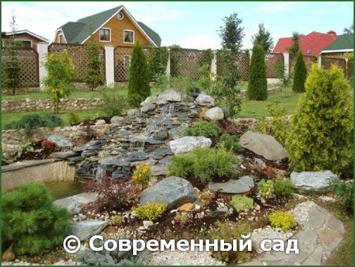 Водопад современный сад наши работы